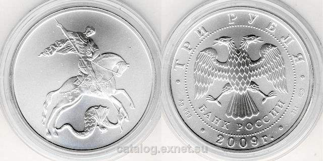 Монета 3 рубля серебро 1995 монеты польша