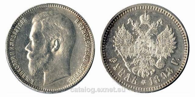 Николаевский рубль 1898 цена серебро монета 1807 года рубль