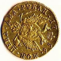 Монета 2 рубля 1756 года