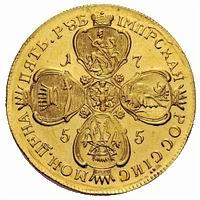 Монета 5 рублей 1755 года из золота
