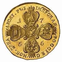Монета 10 рублей 1755 года из золота