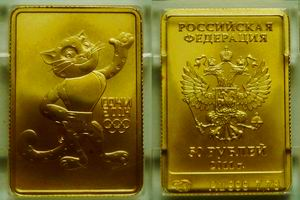 Золотая монета Леопард - 50 рублей 2011 года