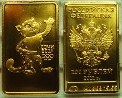 Золотая монета Леопард - 100 рублей 2011 года