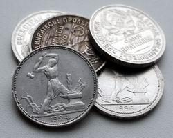 Монеты один полтинник