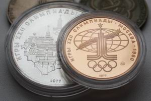 Монеты Олимпиада 80
