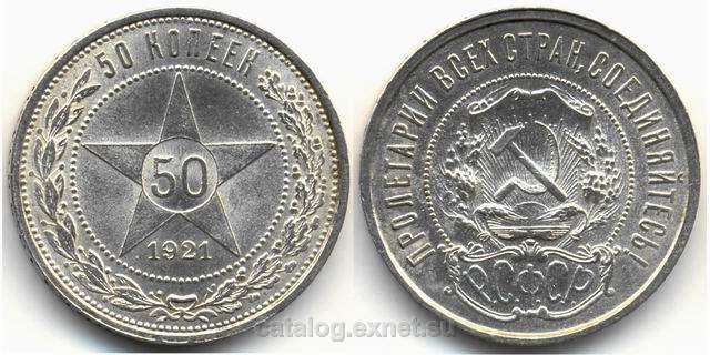 Монета 1921 ящик для холдеров