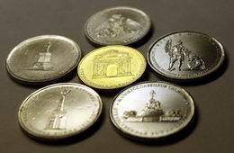 Монеты «Отечественная война 1812 года»