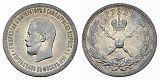 Монета 1 рубль 1896 года - Коронация Николая II