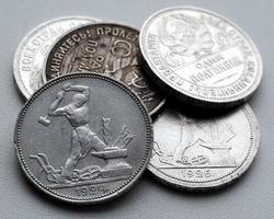 Серебряные монеты XX века