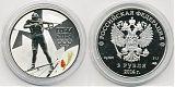 Монета 3 рубля 2014 года - Биатлон