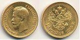Монета 10 рублей 1898 года из золота Николая II