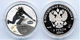 Монета 3 рубля 2014 года - Сочи Керлинг
