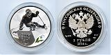 Монета 3 рубля 2014 года - Сочи - Следж хоккей на льду