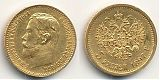 Монета 5 рублей 1897 года из золота
