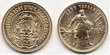 Монета один червонец 1981 года - Сеятель