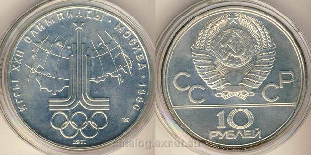 Описание монеты 10 рублей чья монета 10 сом 2001год цена на аукционе