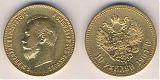 Золотая монета 10 рублей 1901 года - Николай II