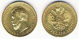 Золотая монета 10 рублей 1902 года, Император Николай II