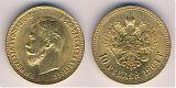 Золотая монета 10 рублей 1904 года, Император Николай II
