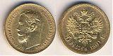 Монета 5 рублей 1901 года - Николай II, золото