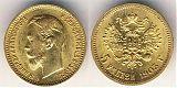 Монета 5 рублей 1903 года - Николай II, золото