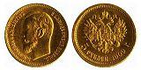 Монета 5 рублей 1909 года - Николай II, золото