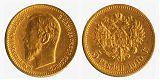 Монета 5 рублей 1910 года - Николай II, золото
