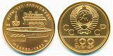 Золотая монета 100 рублей - Лужники Unc