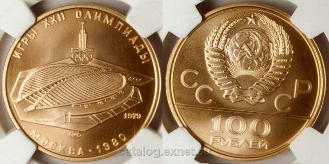 Золотая монета 100 рублей - Олимпиада-80 - Велотрек Unc