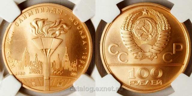 Золотая монета 100 рублей - Олимпиада-80 - Олимпийский огонь - Unc